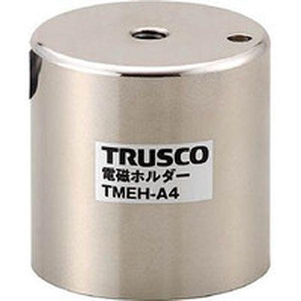 【メーカー在庫あり】 トラスコ中山(株) TRUSCO 電磁ホルダー Φ50XH50 TMEH-A5 HD
