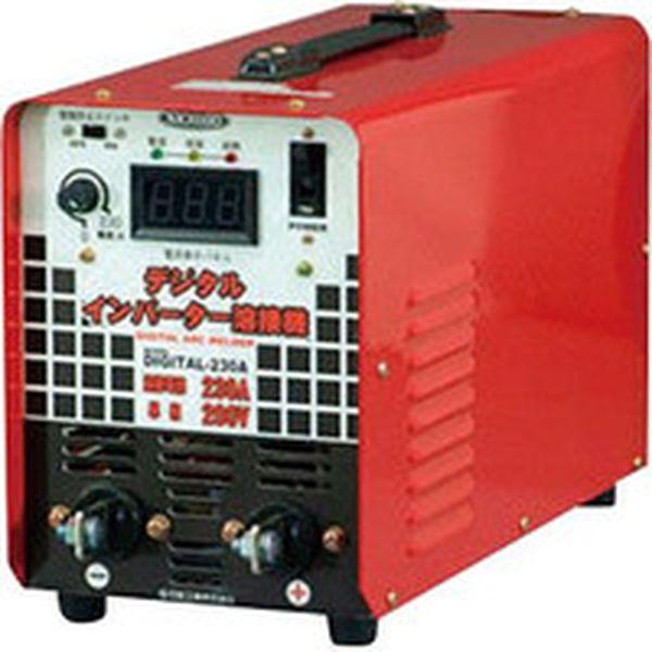【メーカー在庫あり】 日動工業(株) 日動 直流溶接機 デジタルインバータ溶接機 単相200V専用230A DIGITAL-230A HD