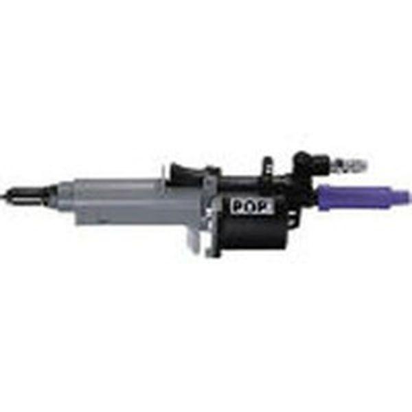 【メーカー在庫あり】 ポップリベットファスナー(株)PO POP リベッター空油圧式(縦型ツール) POWERLINK1500I PL1500I HD