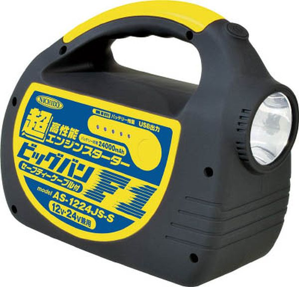 【メーカー在庫あり】 パーマテック社 perma パーマノバ 温度センサー付き自動給油器 標準グリス125CC付き PN-SF01-125 HD