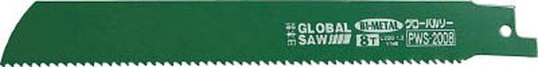 【メーカー在庫あり】 (株)モトユキ モトユキ グローバルソー バリギレ バイメタルパイプソーブレード PWS-4208 HD