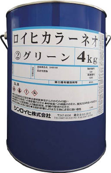 【メーカー在庫あり】 シンロイヒ(株) シンロイヒ ロイヒカラーネオ 4kg レッド 2000BC HD