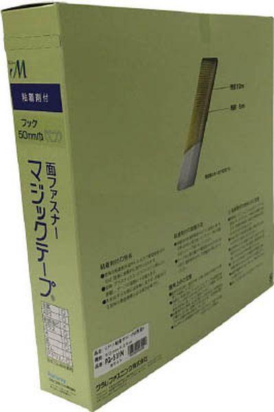 【メーカー在庫あり】 (株)ユタカメイク ユタカ 粘着付マジックテープ切売り箱 A 50mm×25m ホワイト PG-531N HD