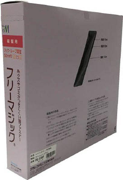 【メーカー在庫あり】 (株)ユタカメイク ユタカ フリーマジック切売り箱 50mm×25m ブラック PG-536F HD