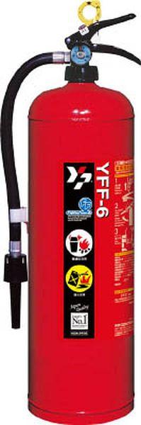 ヤマトプロテック(株) ヤマト 機械泡消火器6型 YFF-6 HD