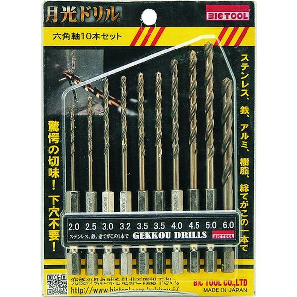 【メーカー在庫あり】 6GK10P (株)ビック・ツール BIC TOOL 六角軸10本セット 6GK-10P HD店