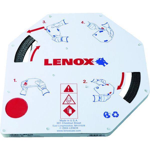 【メーカー在庫あり】 LENOX社 LENOX コイル DM2 6.4×0.64×10/14 (15M) 23293D2C1464 HD店