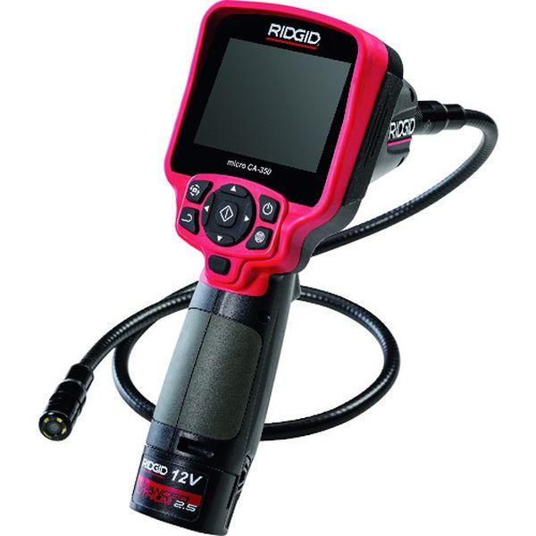 【メーカー在庫あり】 Ridge RIDGID 検査カメラ CA-350 55908 HD店