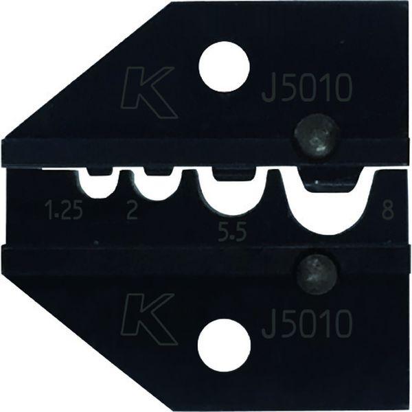 【メーカー在庫あり】 Klauke社 クラウケ 専用ダイス 裸端子用 1.25~8sq J5010 HD店