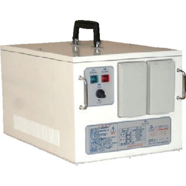 【メーカー在庫あり】 KFC7.5 富士製砥(株) 高速 高周波発生機 KFC-7.5 KFC-7-5 HD店