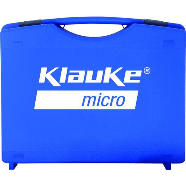 【メーカー在庫あり】 Klauke社 クラウケ 専用ケース KKEK50ML HD店