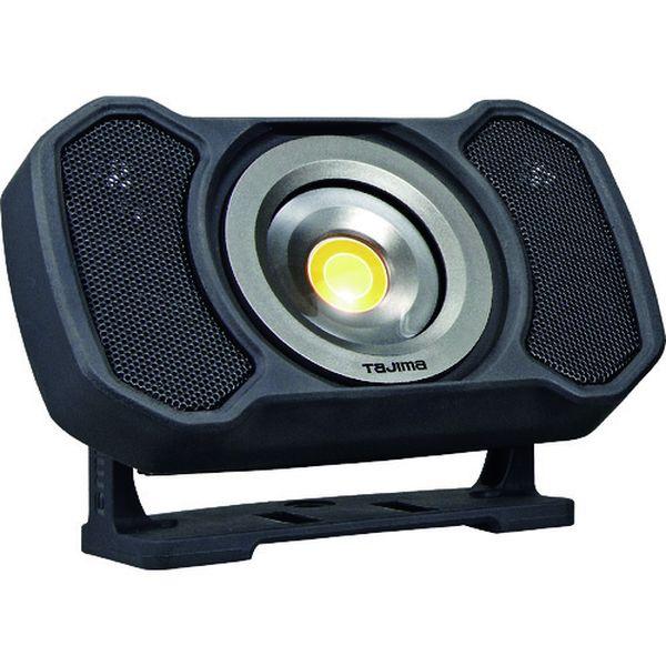 【メーカー在庫あり】 LER151 (株)TJMデザイン タジマ LEDワークライトR151 LE-R151 HD店