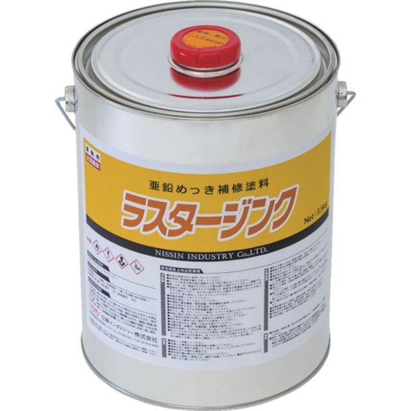 【メーカー在庫あり】 日新インダストリー(株) NIS ラスタージンク 3.5Kg LU003 HD店
