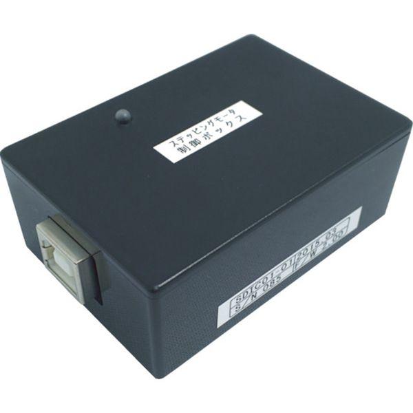 【メーカー在庫あり】 SDIC0101 (株)アイカムス・ラボ ICOMES ステッピングモータドライバーキット(USB5V) SDIC01-01 HD店
