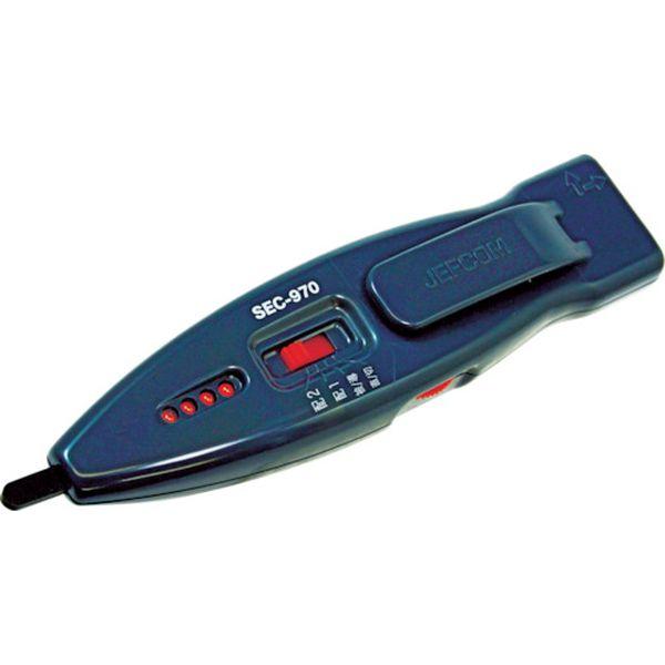 【メーカー在庫あり】 SEC970S ジェフコム(株) デンサン ブレーカー配線チェッカー 活線・死線両対応フルセット SEC-970S HD店