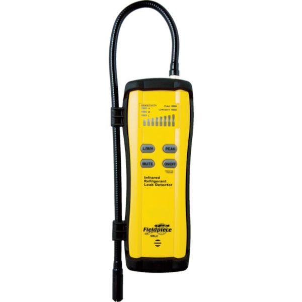 【メーカー在庫あり】 SRL2K7 文化貿易工業(株) BBK ガス漏れ検知機 SRL-2K7 HD店