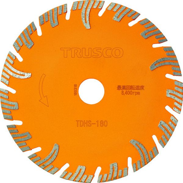 【メーカー在庫あり】 TDHS180 トラスコ中山(株) TRUSCO ダイヤモンドカッタープロテクトセグメント 180X2.4TX25.4 TDHS-180 HD店