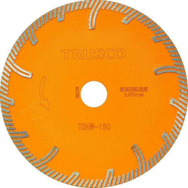 【メーカー在庫あり】 TDHW180 トラスコ中山(株) TRUSCO ダイヤモンドカッタープロテクトウエーブ 180X2.4TX25.4 TDHW-180 HD店