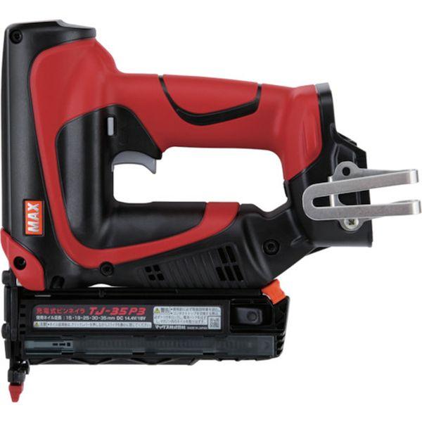 【メーカー在庫あり】 TJ35P3 マックス(株) MAX 18V充電ピンネイラセット(本体のみ) TJ-35P3 HD店