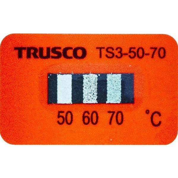 【メーカー在庫あり】 TS35070 トラスコ中山(株) TRUSCO 温度シール3点表示不可逆性50℃~70℃(40枚入り) TS3-50-70 HD店