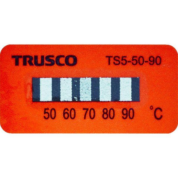 【メーカー在庫あり】 TS55090 トラスコ中山(株) TRUSCO 温度シール5点表示不可逆性50℃~90℃(40枚入り) TS5-50-90 HD店