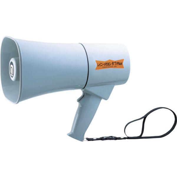 【メーカー在庫あり】 TS631N (株)ノボル電機 ノボル レイニーメガホンタフPlus6W 耐水・耐衝撃仕様(電池別売) TS-631N HD店
