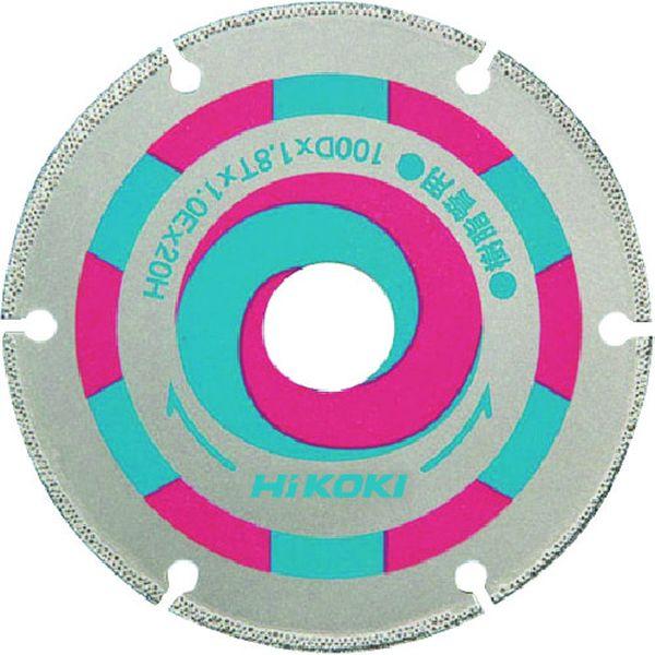 【メーカー在庫あり】 00322153 工機ホールディングス(株) HiKOKI スーパーダイヤモンドカッター 125mmX22 (樹脂管用) 0032-2153 HD店