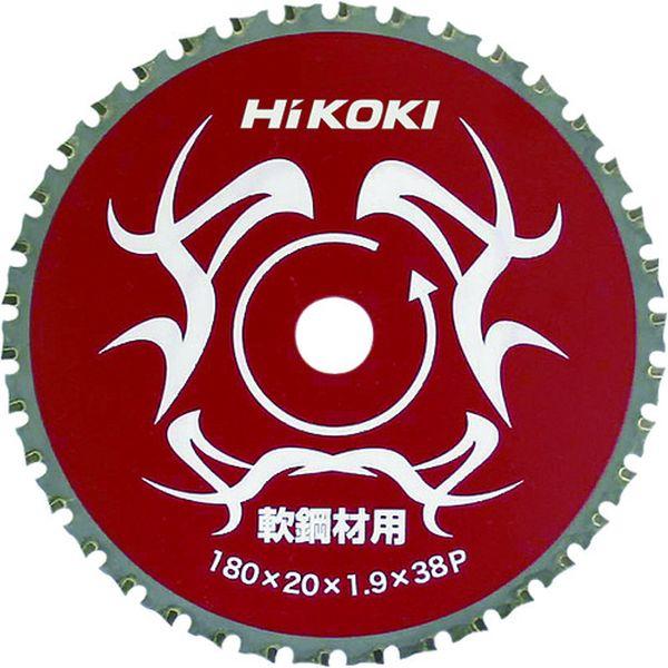 【メーカー在庫あり】 00325635 工機ホールディングス(株) HiKOKI CD7SA用チップソーカッター 180mm 軟鋼材用 0032-5635 HD店
