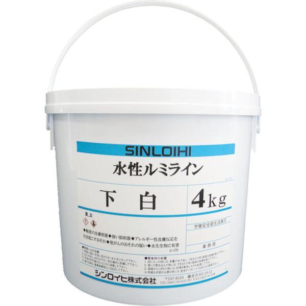 【メーカー在庫あり】 水性ルミライン下白 2000MU シンロイヒ シンロイヒ(株) 4kg HD