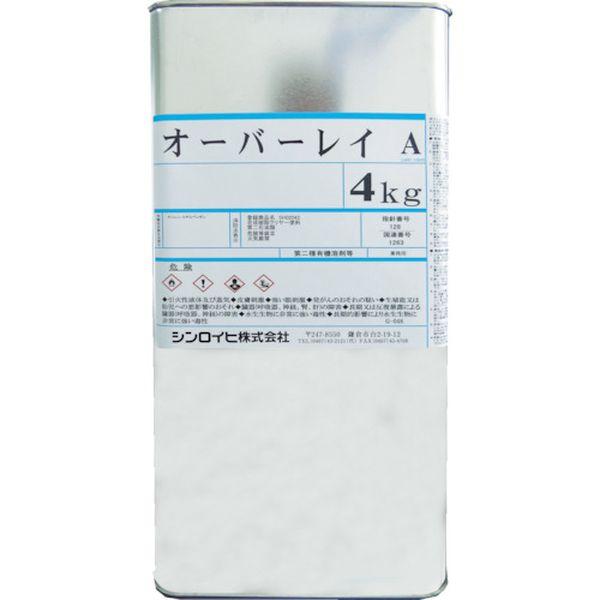 【メーカー在庫あり】 シンロイヒ(株) シンロイヒ オーバーレイA 4kg クリヤー 2000T4 HD