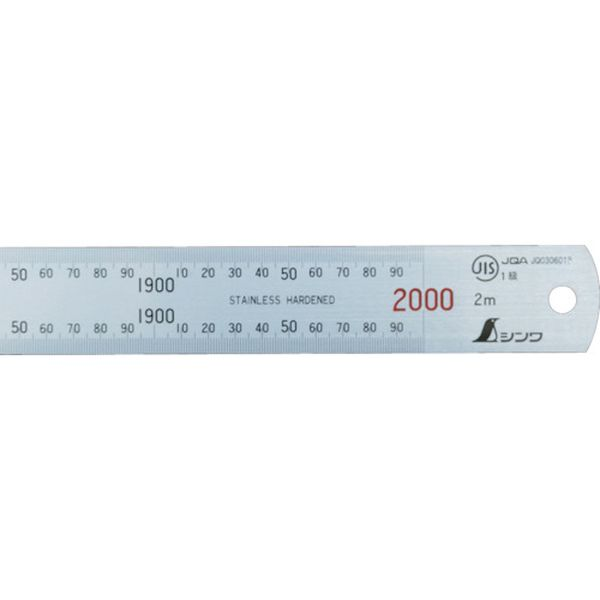 【メーカー在庫あり】 シンワ測定(株) シンワ 直尺シルバー2000mm 13064 HD店