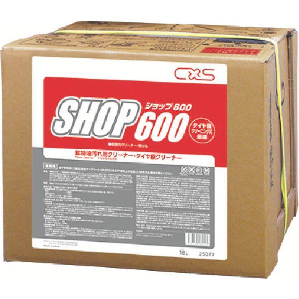 【メーカー在庫あり】 シーバイエス(株) シーバイエス 鉱物油用洗剤 ショップ600 25077 HD