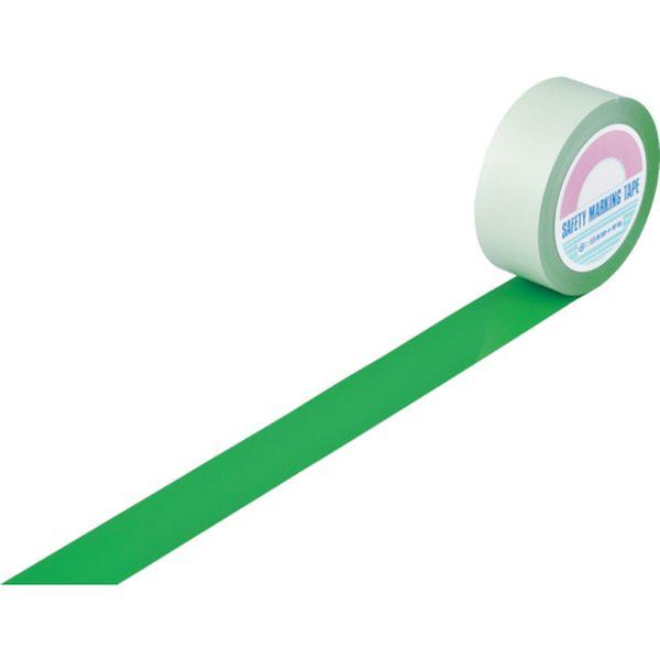 【メーカー在庫あり】 (株)日本緑十字社 緑十字 ラインテープ(ガードテープ) 緑 50mm幅×100m 屋内用 148052 HD