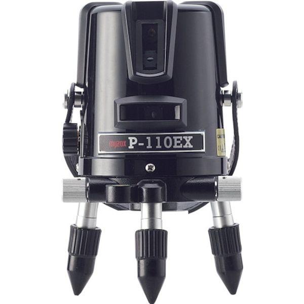 【メーカー在庫あり】 (株)マイゾックス マイゾックス レーザー墨出器 P-EXシリーズ P-110EX 219302 HD
