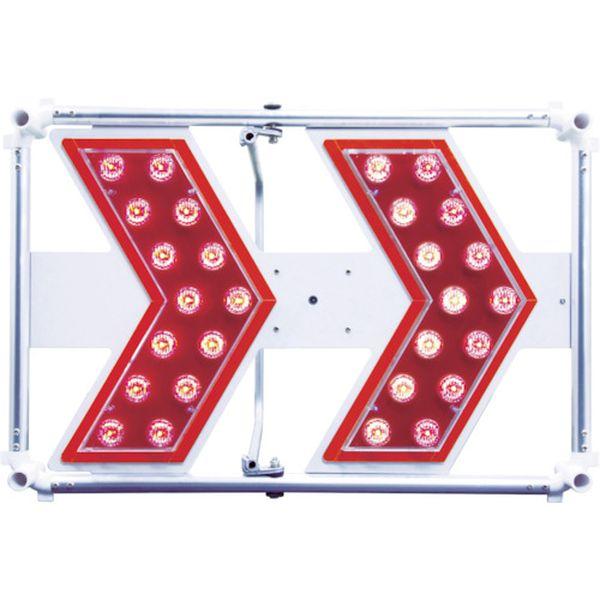 【メーカー在庫あり】 (株)仙台銘板 仙台銘板 軽量型矢印板 LIGHT H400×W600mm 赤LED 3093102 HD