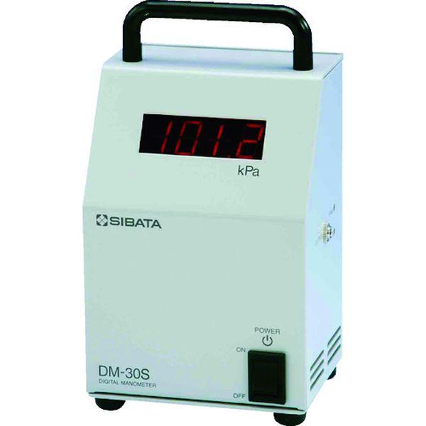 【メーカー在庫あり】 柴田科学(株) SIBATA デジタルマノメーター DM-30S型 071060-30 HD