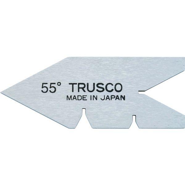 【メーカー在庫あり】 トラスコ中山(株) TRUSCO センターゲージ 焼入品 測定範囲55° 55-Y HD