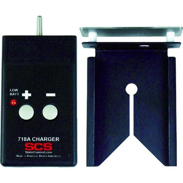 【メーカー在庫あり】 DESCO JAPAN(株) SCS 静電気センサー718用チャージャーセット 718A 718CH HD店