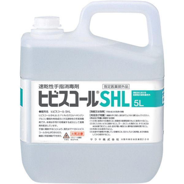 【メーカー在庫あり】 サラヤ(株) サラヤ 速乾性手指消毒剤ヒビスコールSHL 5L 42322 HD