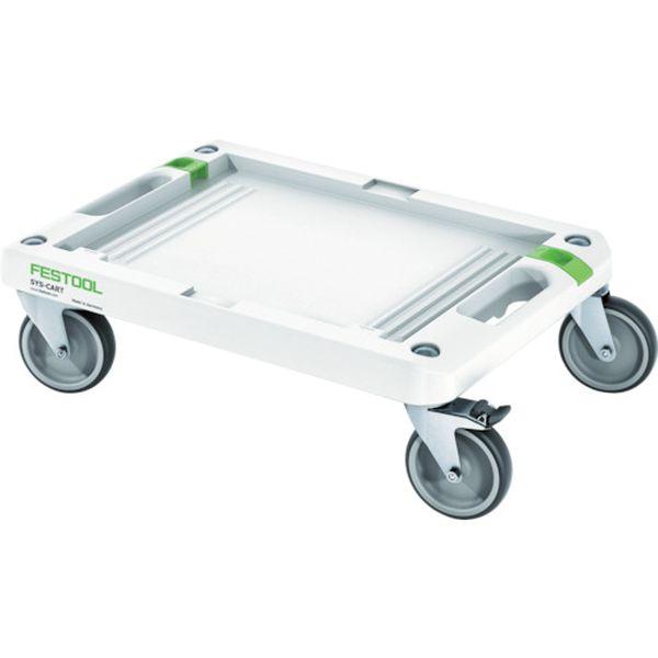 【メーカー在庫あり】 (株)ハーフェレジャパン FESTOOL シスカート SYS-Cart. 495020 HD