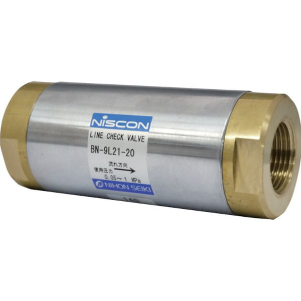 【メーカー在庫あり】 日本精器(株) 日本精器 ラインチェック弁 20A BN-9L21-20 HD