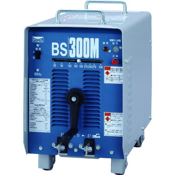 【メーカー在庫あり】 ダイヘン溶接メカトロシステム(株) ダイヘン 電防内蔵交流アーク溶接機 300アンペア60Hz BS-300M-60 HD