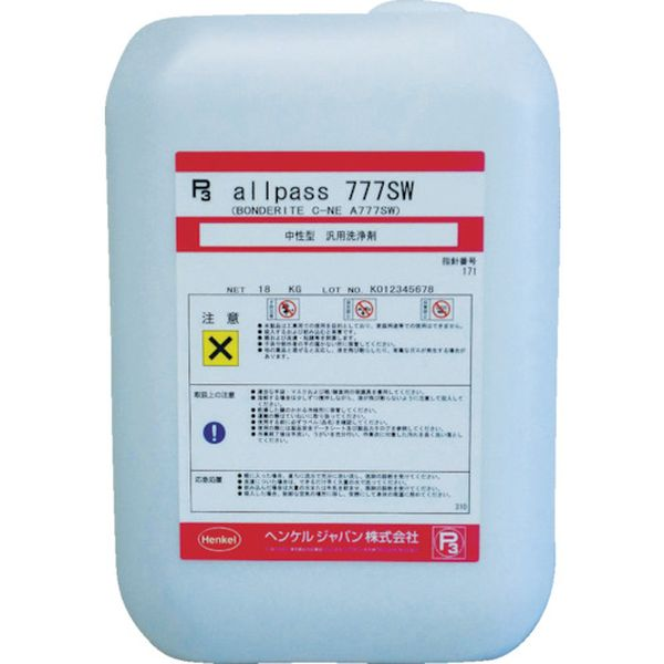 【メーカー在庫あり】 ヘンケルジャパン(株)AG事業部 BONDERITE 油・グリス・ワックス用洗浄剤 18KG C-NE HD