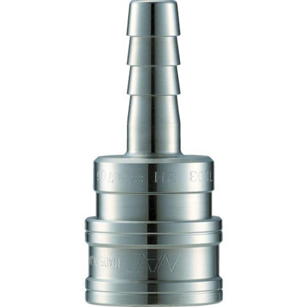 長堀工業(株) ナック クイックカップリング TL型 ステンレス製 ホース取付用 CTL12SH3 HD