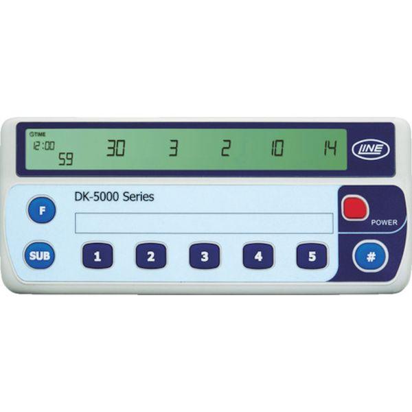 【メーカー在庫あり】 ライン精機(株) ライン精機 電子数取器 5連式 DK-5005C HD