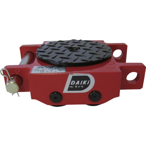 【メーカー在庫あり】 (株)ダイキ ダイキ スピードローラ低床ダブル型ウレタン車輪3ton DUW-3S HD