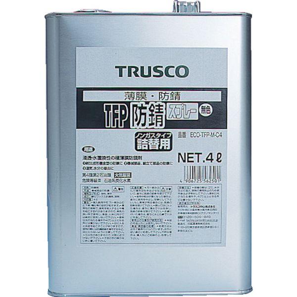 【メーカー在庫あり】 ECOTFPMC4 トラスコ中山(株) TRUSCO TFP防錆剤 無色 4L ECO-TFP-M-C4 HD店
