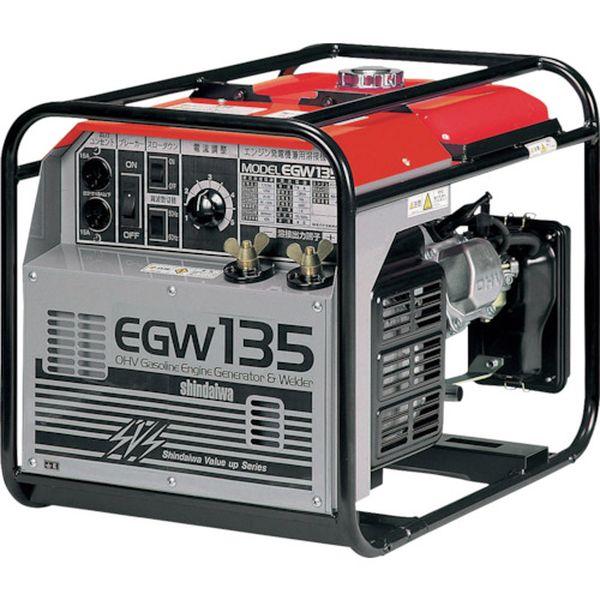 (株)やまびこ 新ダイワ エンジン溶接機 135A EGW135 HD