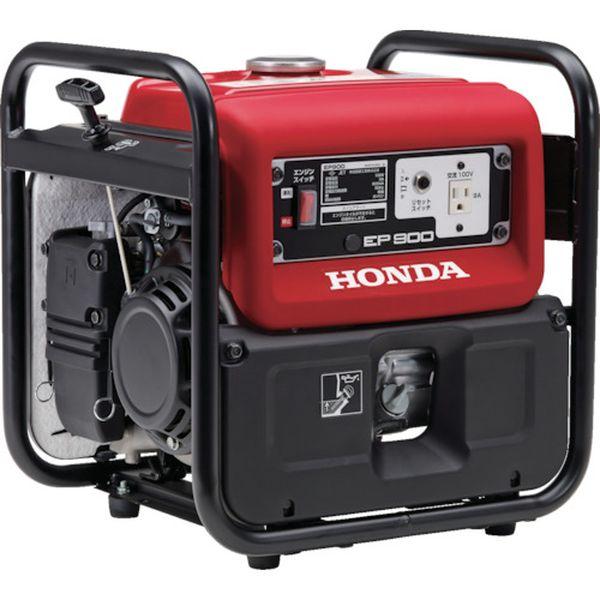 【メーカー在庫あり】 本田技研工業(株) HONDA スタンダード発電機 50Hz EP900NJ HD店