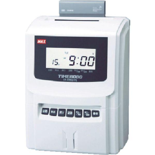 【メーカー在庫あり】 ER231S2PC マックス(株) MAX PCリンクタイムレコーダ ER-231S2/PC HD店